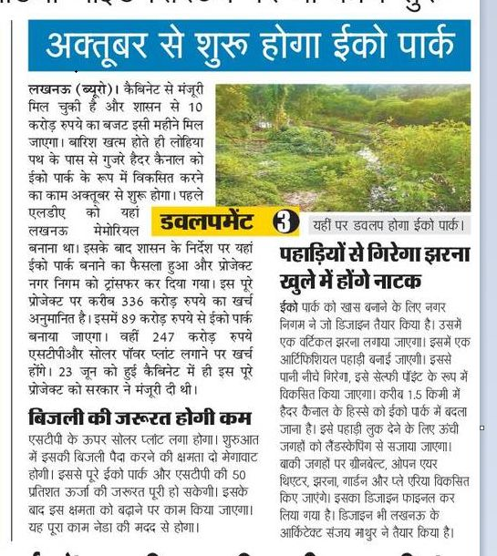 Haider canal gets an eco park, a good step, but what was Gomti's fault?Water bodies in India should
