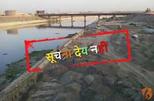 Gomti River and Gomti Riverfront Lucknow - Analysis on Restoration and Development