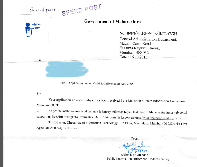 Right to Information (RTI 2005) Maharashtra :-  Here is the copy of response, the website is still i
