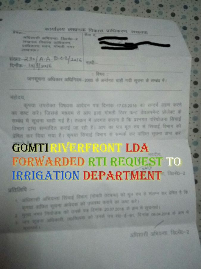 After a lot of follow ups and wait, finally Lucknow Development authority has forwarded the applicat