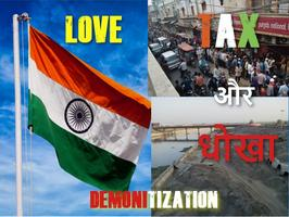 Demonetization (Currency Ban) in India- All you need to know about.