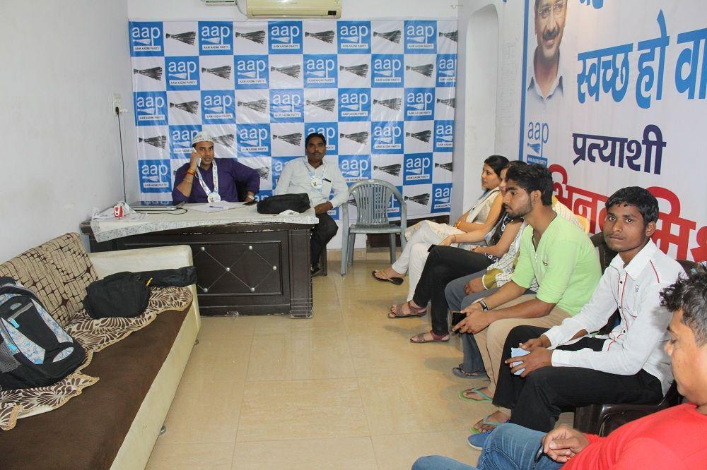 """नाम : अभिनव मिश्रापद : यूथ विंग नेशनल टीम """"आप"""", सोशल मीडिया हेड, दिल्ली"""