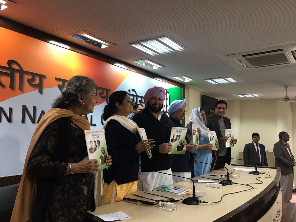 पंजाब में कैप्टन सरकार का चुनावी वायदे का सच, सीएम बोले पांच रूपए में खाना देना संभव नहीं