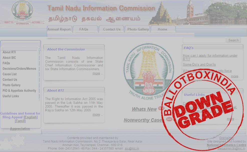 सूचना का अधिकार अधिनियम 2005 - तमिलनाडु सूचना आयोग ने आरटीआई आवेदन का ना जवाब दिया ना इसे ऑनलाइन किय