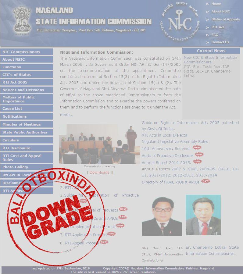 सूचना का अधिकार अधिनियम 2005 - नागालैंड सूचना आयोग ने आरटीआई आवेदन को ऑनलाइन करनेकी स्वीकृति दीबाव