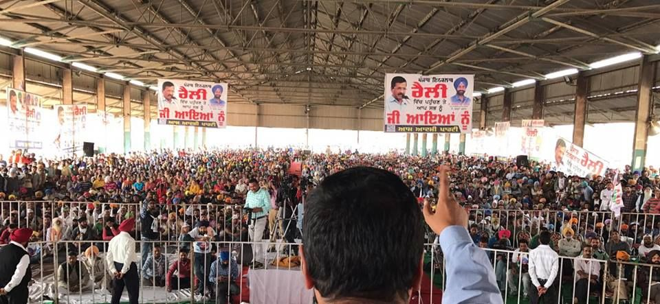 नेता जनता को खुश करने के लिए कुछ भी बोल देते हैं। इस कड़ी में आज हम पंजाब में हुए विधानसभा चुनाव के द