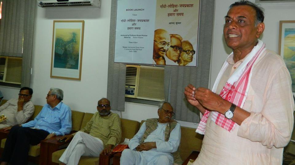 Name- Prof Anand Kumar