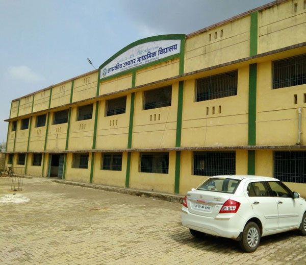भारत सरकार व राज्य सरकारों द्वारा संचालित सरकारी स्कूलों की दशा और दिशा से हम सभी परिचित हैं। सरकारी
