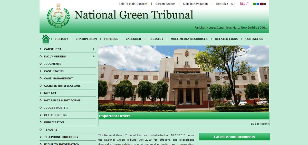 The National Green Tribunal (NGT) on Monday slammed Uttar Pradesh Pollution Control Board (UPPCB) ov