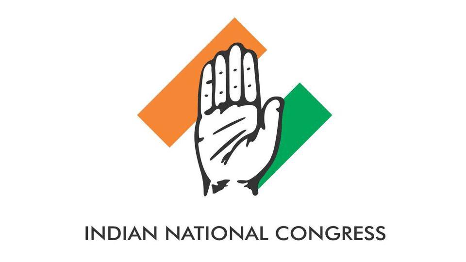 -भारतीय राष्ट्रीय कांग्रेस, सामान्यतया कांग्रेस के नाम से प्रख्यात, भारत का एक प्रमुख व सबसे पुराना