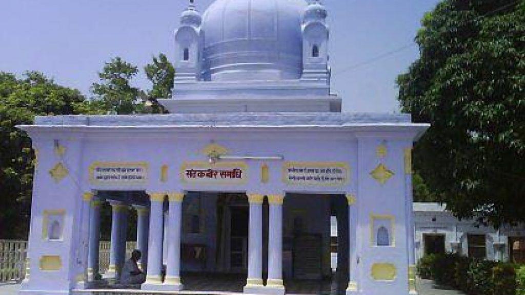 संक्षिप्त परिचय- पूर्वी उत्तर प्रदेश में बसे संतकबीर नगर का नाम कबीर दास जी के नाम पर पड़ा. यह शहर र