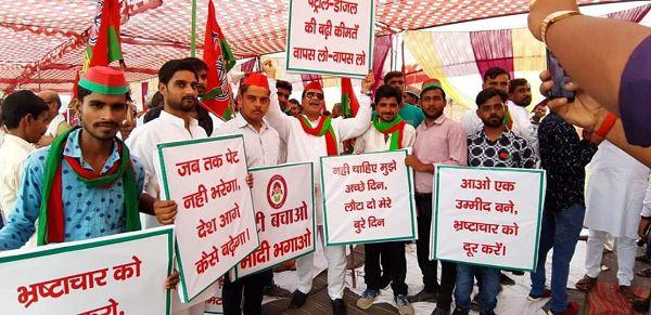 रसूलाबाद तहसील में सरकार की गलत नीतियों को लेकर सड़कों पर उतरें समाजवादी पार्टी के कार्यकर्ता-समाजवाद