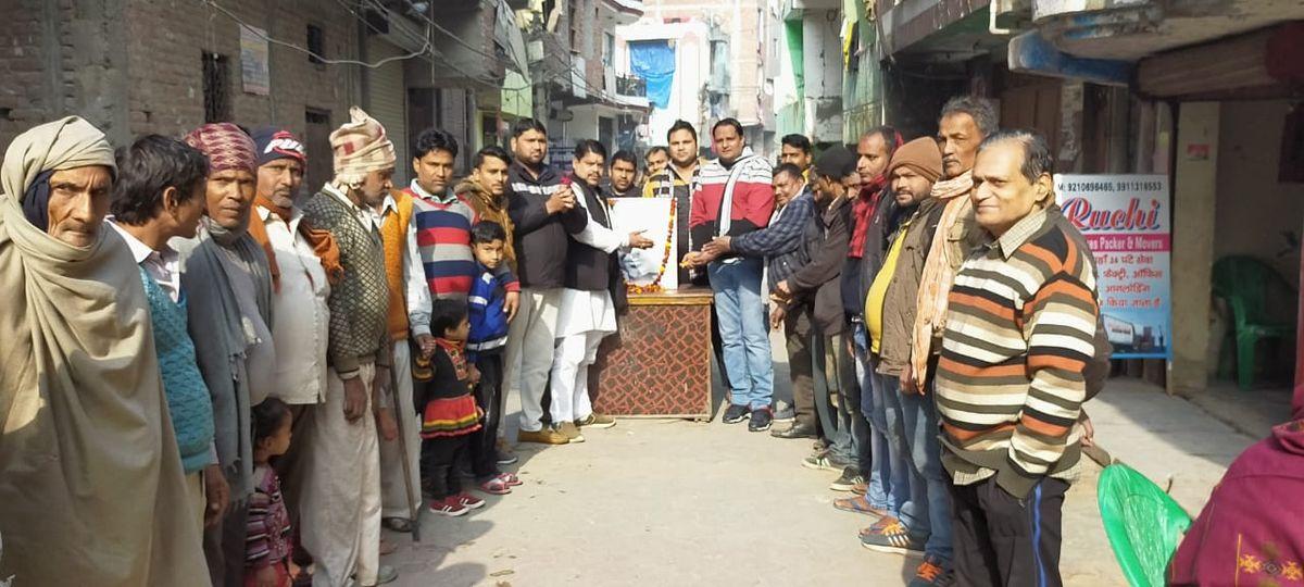 समाजवादी पार्टी कार्यालय में मनाई गयी लोकबंधू राज नारायण सिंह की 33वीं पुण्यतिथि-दिनांक - 31 दिसंबर,