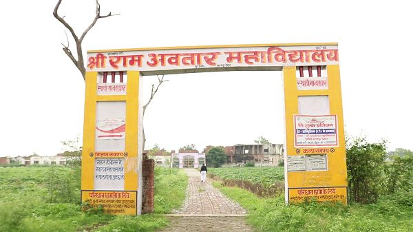 नाम – राम अवतार कटियार  पद – समाज सेवक एवं शिक्षाविद्, कानपुर देहात  नवप्रवर्तक