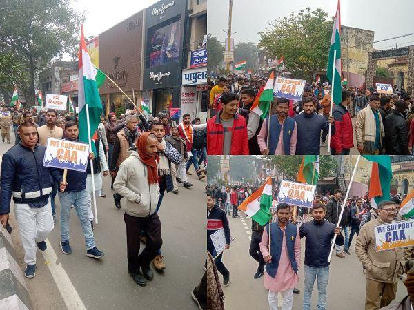 सीएए के समर्थन में बीजेपी कार्यकर्त्ता उतरे सड़कों पर, अयोध्या में निकाली रैली-नागरिकता संशोधन एक्ट क
