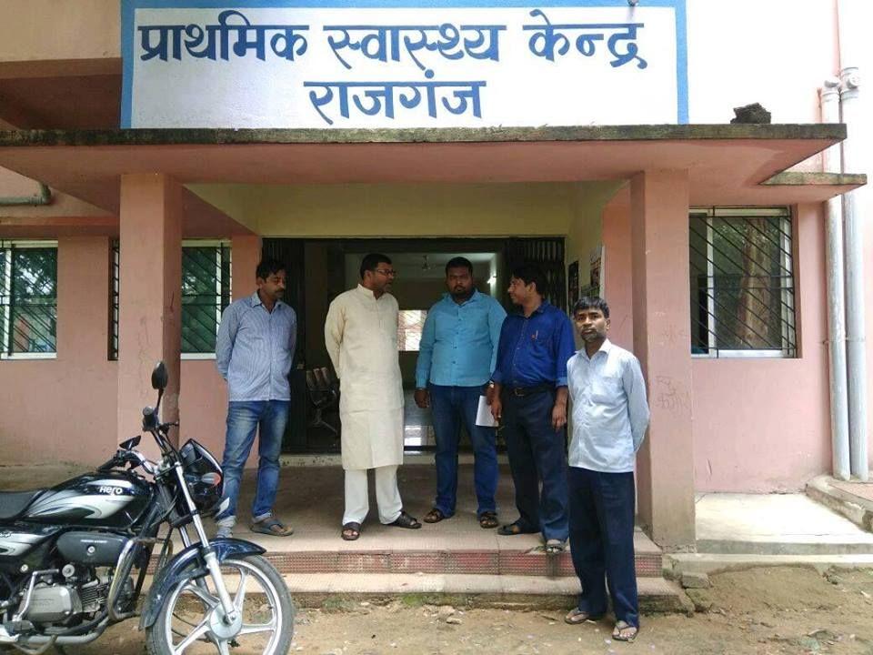 नाम : दीपनारायण सिंह पद : भाजपा किसान मोर्चा प्रदेश उपाध्यक्ष सह प्रधान संयोजक यूथ फ़ोर्स (झारखंड)