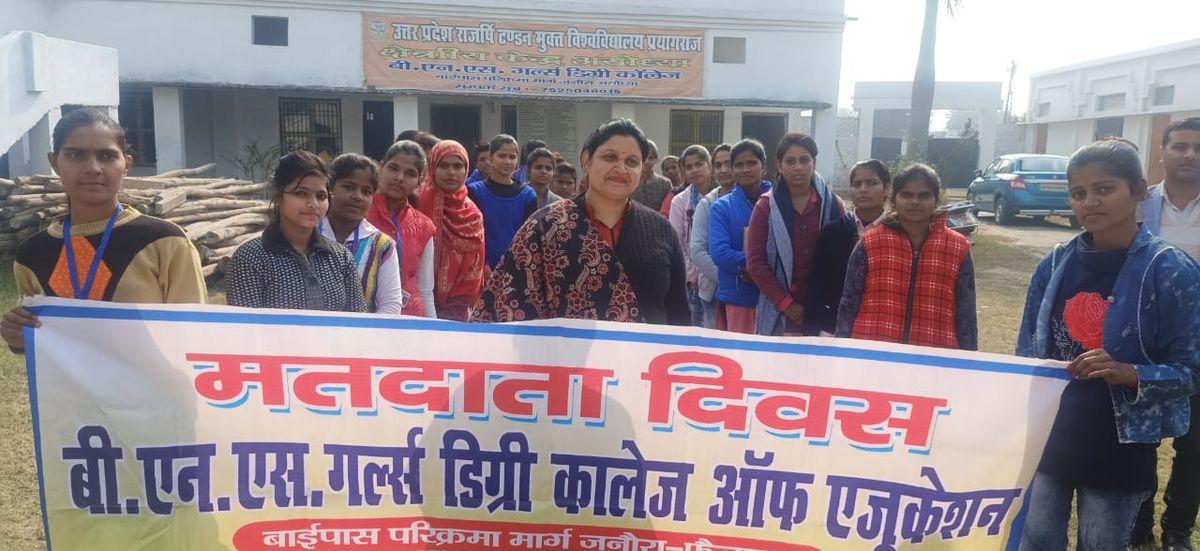 बड़ी देवकाली वार्ड, अयोध्या में मनाया गया राष्ट्रीय मतदाता दिवस-राष्ट्रीय मतदाता दिवस के अवसर पर अयोध