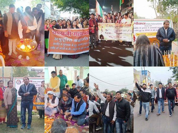 पुलवामा में शहीद हुए हमारे अमर शहीद जवानों को कोटि-कोटि नमन. देश के गौरव व स्वाभिमान की रक्षा के लिए