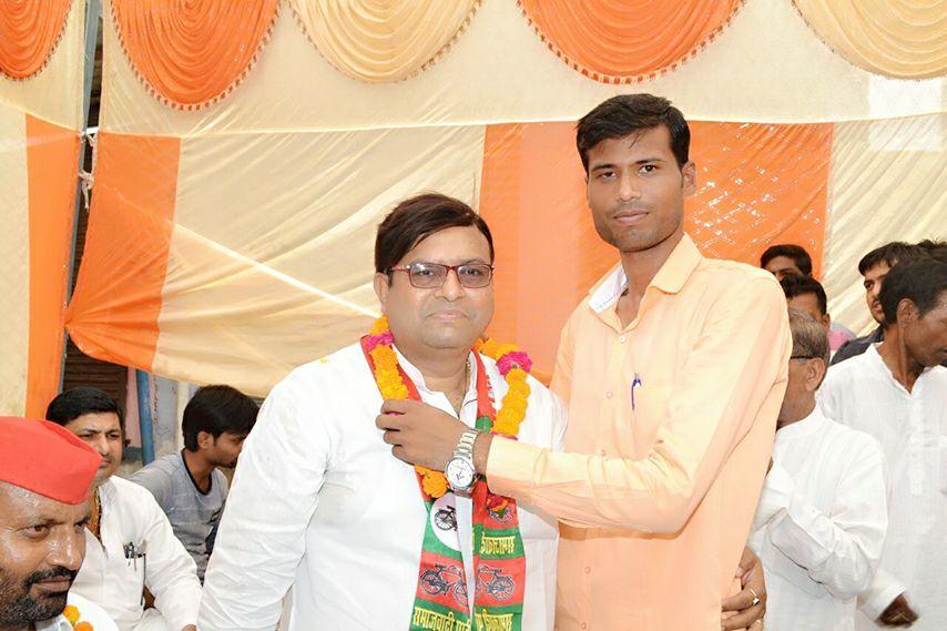 नाम : पवन कटियारपद : जिलापध्यक्ष (सपा) राजपुर, कानपुर देहातनवप्रवर्तक कोड : 71183125परिचय