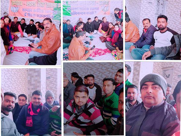 अयोध्या में भारतीय जनता पार्टी मंडल की बैठक का आयोजन, दी आगामी कार्य योजनाओं की जानकारी-