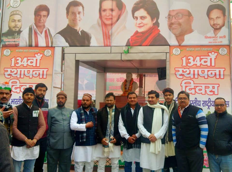 नाम – सिकन्दर अली पद – कांग्रेस नेता व कार्यकर्ता, लखनऊ नवप्रवर्तक कोड – 71183557