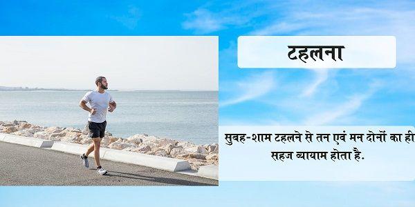 जुलाई स्वास्थ्य विशेषांक – मानसून का आगमन : संरक्षित जल, संरक्षित स्वास्थ्य-