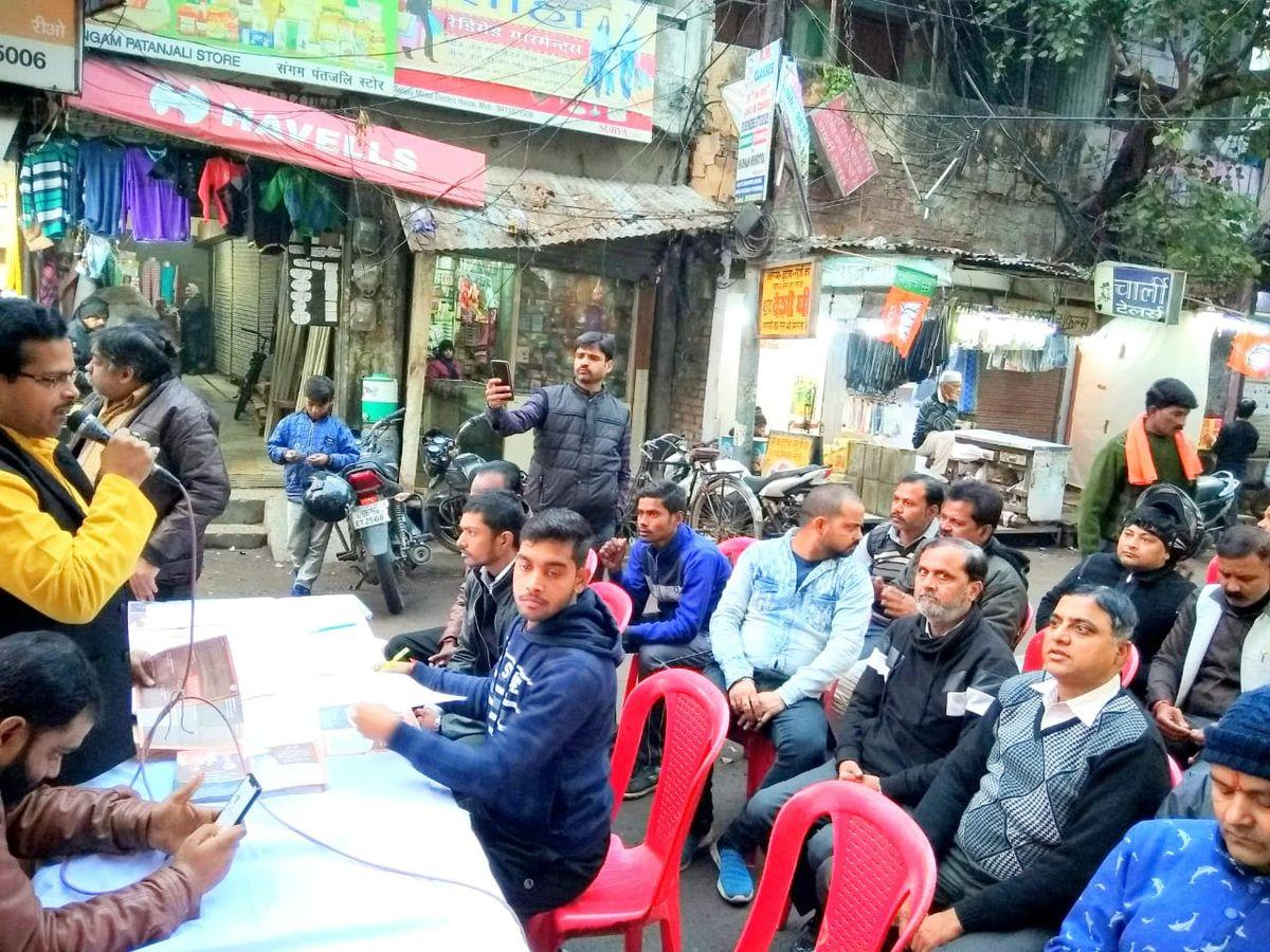 कानपुर के चटाई मोहाल वार्ड में नागरिकता संशोधन अधिनियम के समर्थन में की गयी जागरूकता गोष्ठी-भाजपा जि