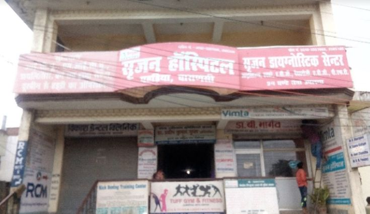 _भारत की धार्मिक एवं सांस्कृतिक राजधानी मानी जाने वाली वाराणसी नगरी को दो पवित्र नदियों यानि वरुणा औ