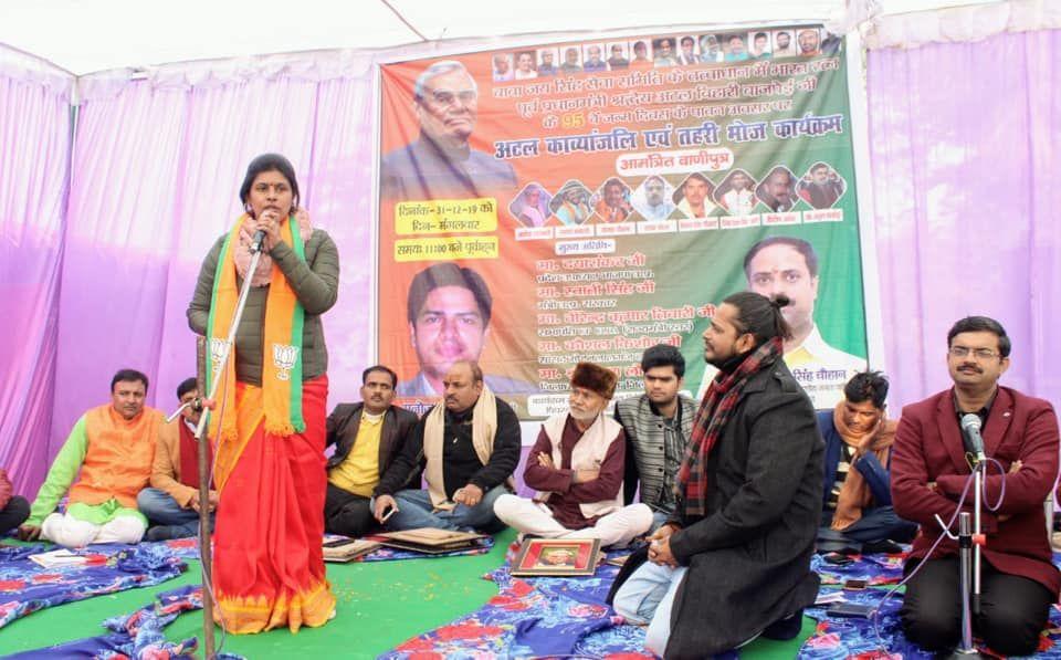 श्रीमती स्वाति सिंह भारतीय जनता पार्टी से लखनऊ की सरोजनी नगर विधानसभा सीट का प्रतिनिधित्व कर रही हैं