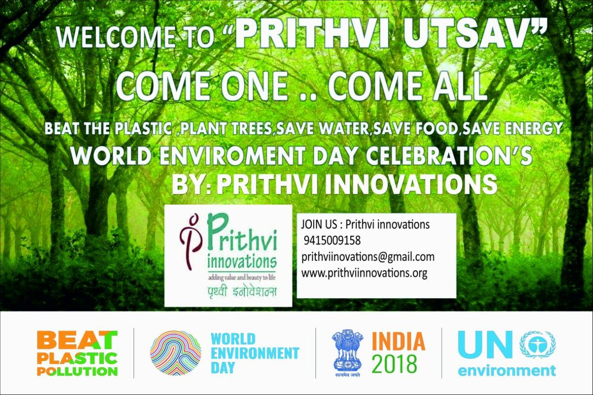 समाज एवं पर्यावरण के सकारात्मक संयुक्त कल्याण, संरचनात्मक रूप से पृथ्वी को प्रदूषण मुक्त बनाने के लि