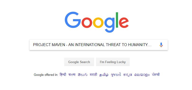 """""""वर्तमान में गूगल, फे"""