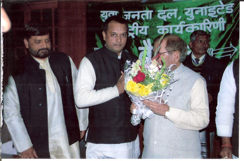 नाम – संजय कुमार  पद – युवा जदयू राष्ट्रीय अध्यक्ष  नवप्रवर्तक कोड -