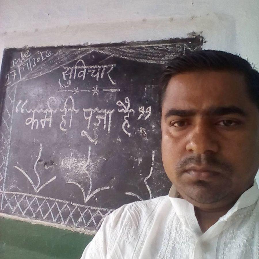 नाम : मोहम्मद अवेश  पद : भाजपा जिलाध्यक्ष, लखनऊ  नवप्रवर्तक कोड :