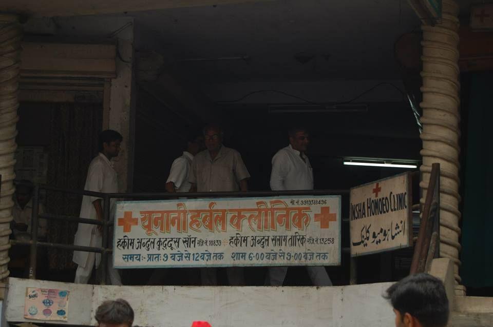 नाम : मो. रेहानपद : पूर्व विधायक, लखनऊ पश्चिम (समाजवादी पार्टी)नवप्रवर्तक कोड :71183097
