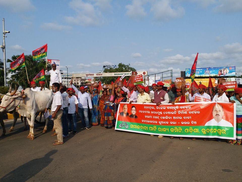 समाजवादी पार्टी : ऐतिहासिक दृष्टिकोण -समाजवादी पार्टी मूल रूप से उत्तर प्रदेश में सक्रिय राजनैतिक दल