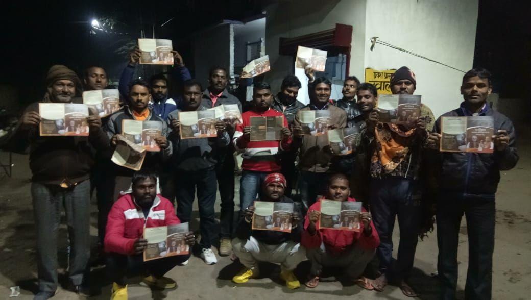 नागरिकता संशोधन अधिनियम को लेकर रेतिया वार्ड, अयोध्या में पार्षद ने किया जनसंपर्क-दिनांक - 4/1/2020
