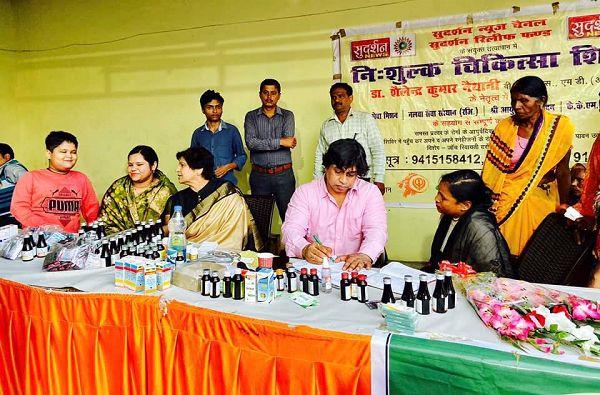 लखनऊ के हिन्द नगर वार्ड में निःशुल्क चिकित्सा शिविर एवं दवा वितरण का आयोजन-जन कल्याण के उद्देश्य को