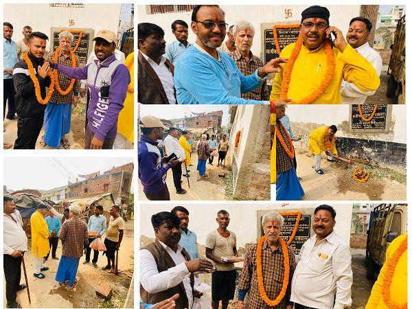 वाराणसी के नयी बस्ती वार्ड में गली निर्माण कार्य का किया गया शिलान्यास-दिनांक - 10 दिसम्बर, 2019