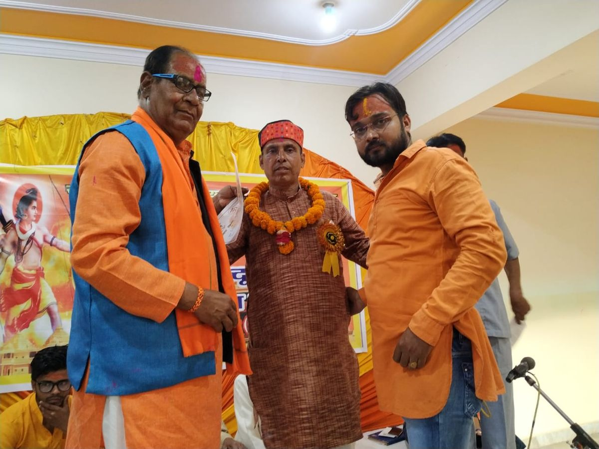 हिंदी साहित्य को बढ़ावा देने के उद्देश्य से किया गया शुक्लागंज, उन्नाव में होली मिलन समारोह-दिनांक –
