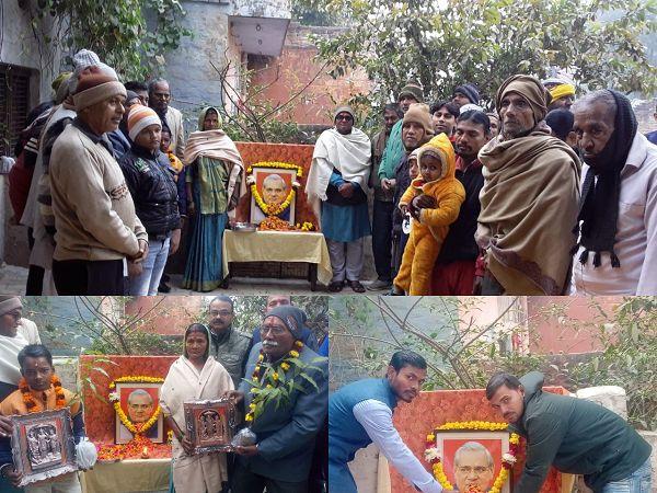 अयोध्या नगरी में सुशासन दिवस के रूप में मना पूर्व प्रधानमन्त्री अटल बिहारी बाजपेयी का जन्मदिन-दिनांक