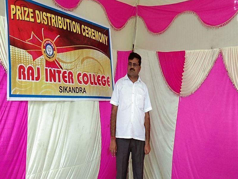 नाम : शैलेन्द्र शंकर पाठकपद : अध्यक्ष, राज इंटर कॉलेज मैनेजमेंट कमेटीनवप्रवर्तक कोड :