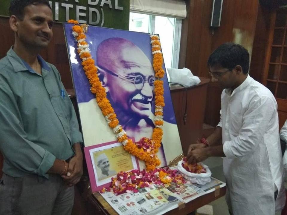 नाम – आशीष रंजन सिंह 'निराला' पद – राष्ट्रीय सह सचिव कार्यालय, जनता दल (यू) नवप्रवर्तक कोड –7