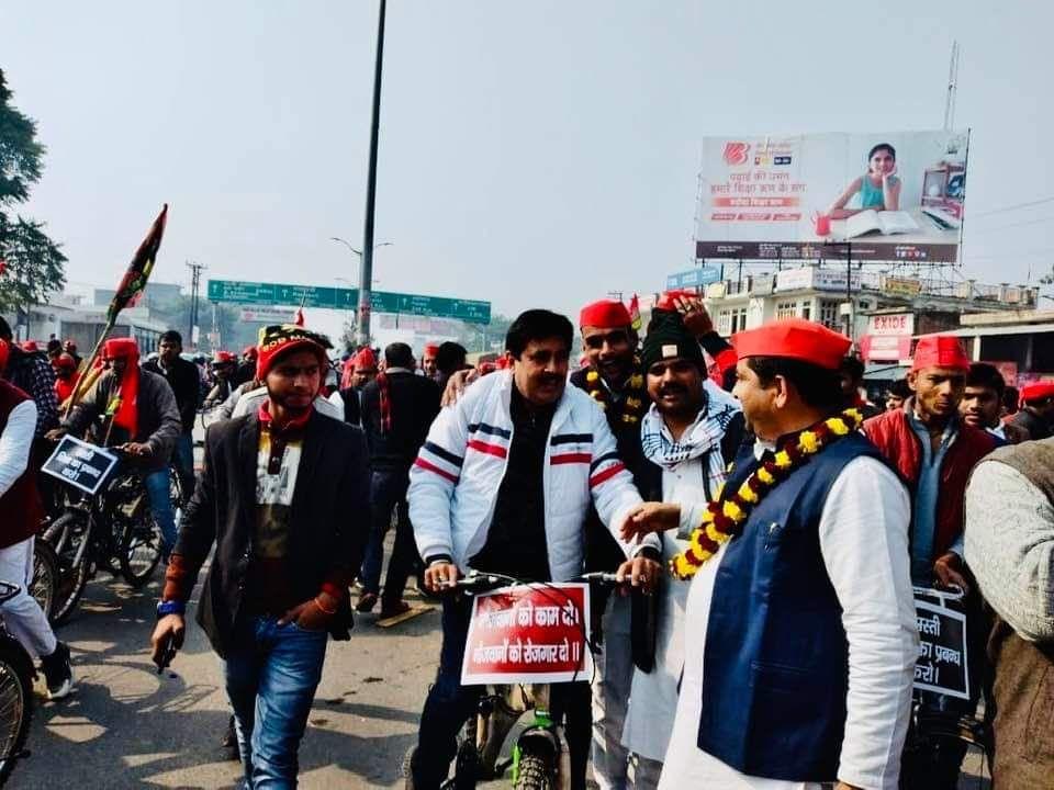 समाजवादी पार्टी साइकिल यात्रा के जरिये दी स्वामी विवेकानंद को श्रृद्धांजलि-दिनांक - 12 जनवरी, 2020