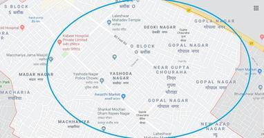 Ward 46, Yashoda Nagar East (Kanpur)