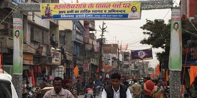 Dithori Mahal, Ward 38 (Varanasi)