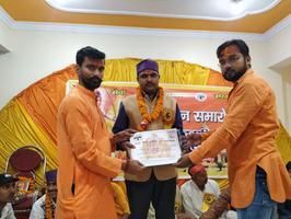 हिंदी साहित्य को बढ़ावा देने के उद्देश्य से किया गया शुक्लागंज, उन्नाव में होली मिलन समारोह