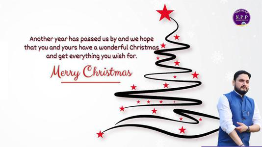 शिव प्रताप सिंह पवार -मैरी क्रिसमस  क्रिसमस डे  मानवता की रक्षा के लिए अपना सर्वस्व न्यौछावर कर देने वाले प्रभु ईसा मसीह के जन्मदिवस की हार्दिक शुभकामनाएं