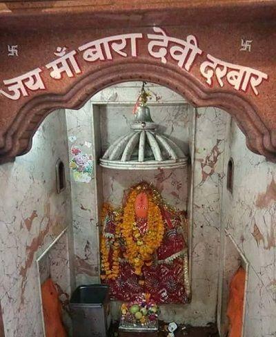 _वार्ड 38, जूही हमीरपुर रोड कानपुर जिले के अंतर्गत आने वाला एक मिश्रित आबादी वाला परिक्षेत्र है. जिस