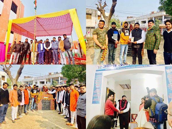 लखनऊ के अंतर्गत हिंद नगर वार्ड-28 में पार्षद प्रतिनिधि ने की विभिन्न कार्यक्रमों में शिरकत-देश के 71