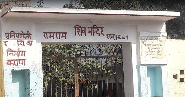 _प्राचीन समय में साकेत, कौशल देश अथवा कौशलपुरी के नाम से जानी जाने वाली अयोध्या को प्रभु श्री राम की